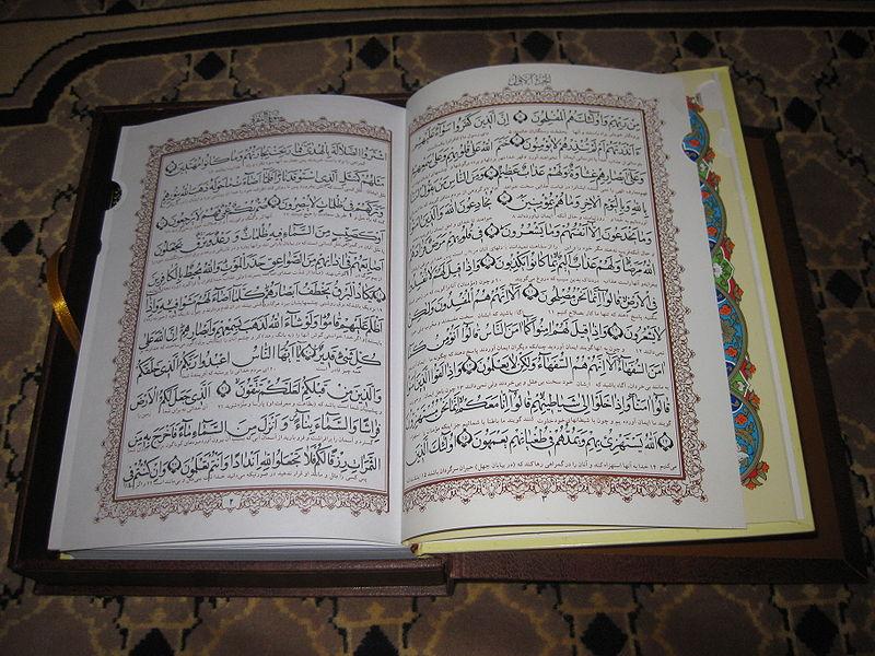 Wie Viele Ayat Hat Der Koran