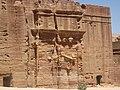 Petra (132).jpg