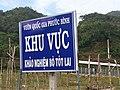 Phước Bình, Bác Ái, Ninh Thuận, Vietnam - panoramio (1).jpg