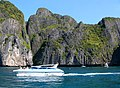 Phi Phi island - panoramio.jpg