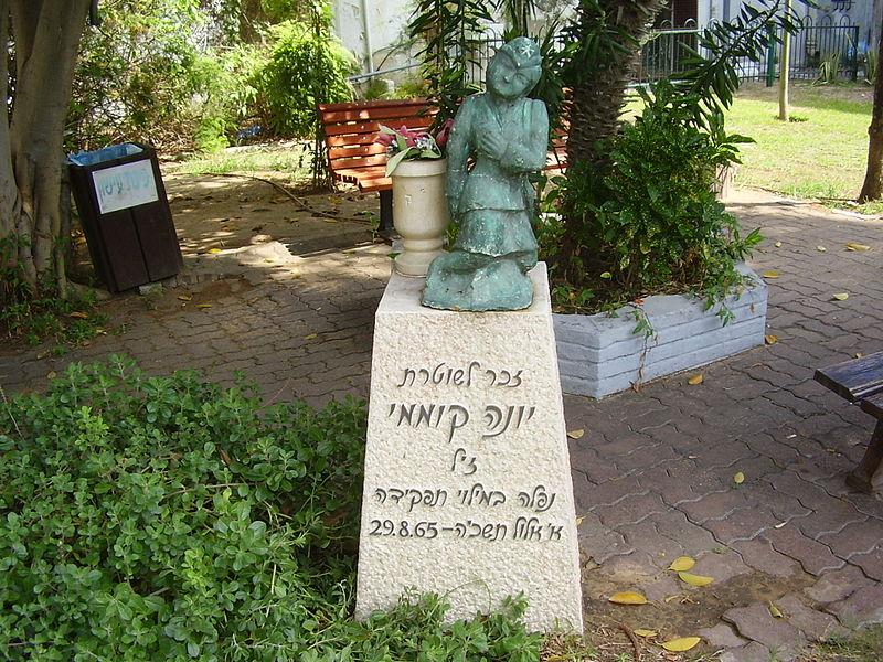 אנדרטה לשוטרת יונה קוממי בתחנת משטרת רמת גן