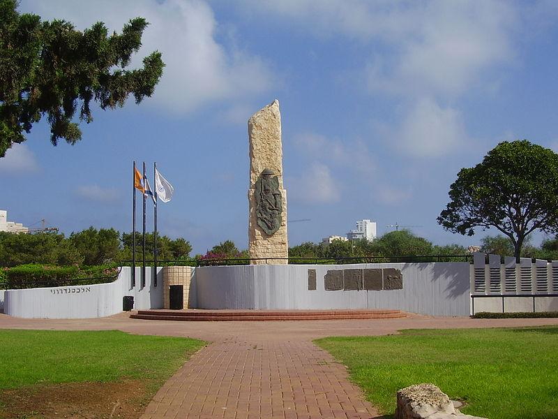 אנדרטת חטיבת אלכסנדרוני
