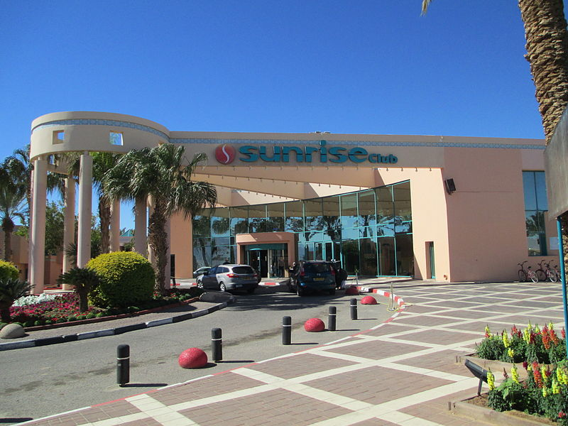 מלון סאנרייז קלאב בקיבוץ אילות