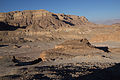 PikiWiki Israel 31587 Timna.jpg