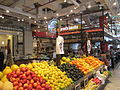 PikiWiki Israel 47452 Tzafon (north) market in Tel Aviv.JPG