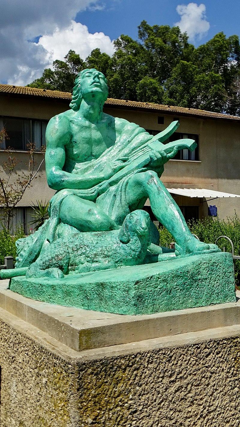 דוד הרועה קיבוץ רמת דוד