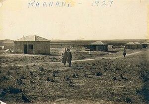 Ra'anana - Ahuza Street, Raanana (1927)