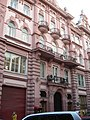 Pink house Lviv.jpg
