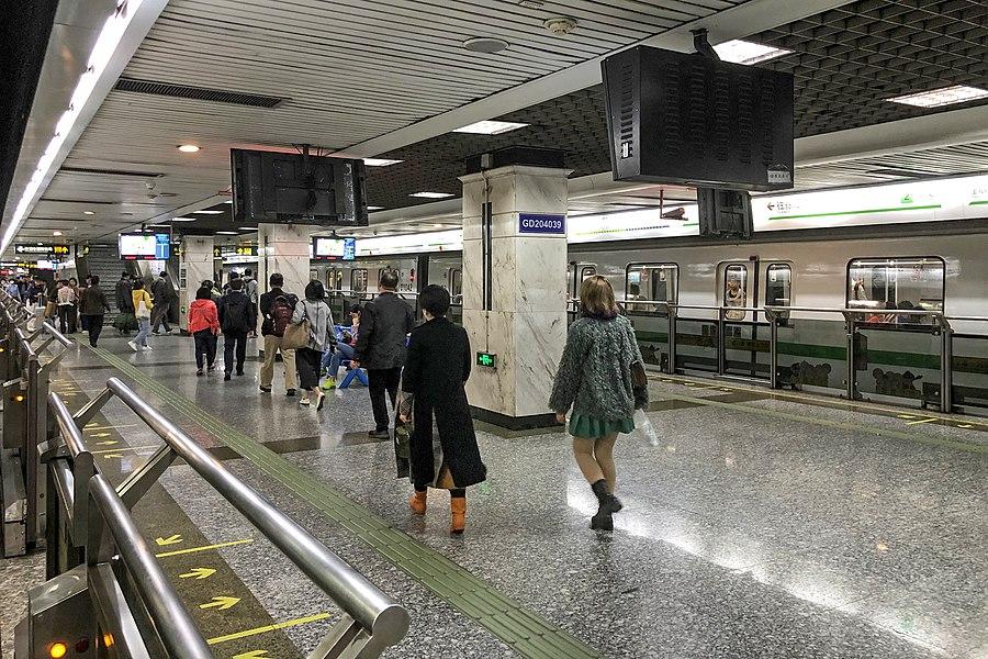 Century Park station (Shanghai Metro)