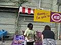 PoBoyFest2007KBShopGame.jpg