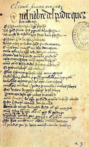 Poema de Fernán González - First page of the manuscript