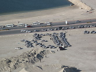 Bahrain Bloody Thursday - Police retreated from Pearl Roundabout to the northern area close to Bahrain City Centre