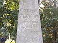 Pomnik S. Staszica w parku miejskim w Kielcach (7) (jw14).JPG