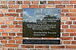 Pomnik ofiar lotu PLL LOT 007 Mikołaj Kopernik Fort Okęcie 02.jpg