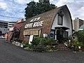 Poplar Coffee House, Matsumoto, Nagano.jpg