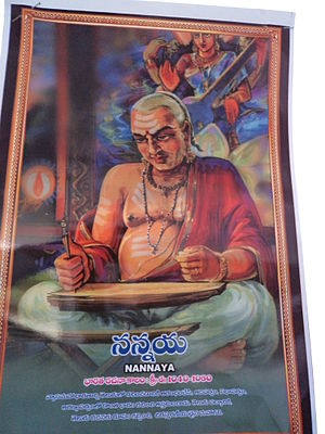 Nannayya - Portrait of Nannaya