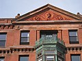 Portsmouth, NH - Rockingham Hotel detail 2.JPG