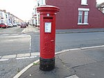 Post box, Bryanston Road.jpg