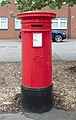 Post box at Woodside Business Park.jpg