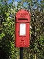 Postman Pat letterbox^ - geograph.org.uk - 68348.jpg