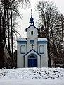 Pravoslavny chram Ostrava-Michalkovice.jpg