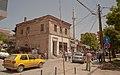 Prishtinë Old city Vushtrri.jpg