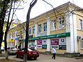Pskov. FZO school №1. Octyabrsky pr. 50a.JPG