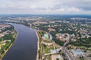 Pskov asv07-2018 Kremlin aerial2.jpg
