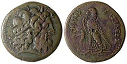 Ptolemaic bronze coin from Ptolemy V