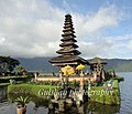 Pura Britain, Bali.jpg