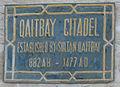 Qaitbay Citadel Nameplate.jpg