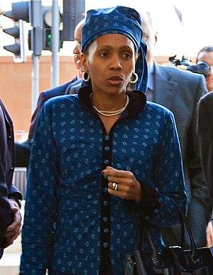 Queen 'Masenate Mohato Seeiso - Image: Queen 'Masenate Mohato Seeiso