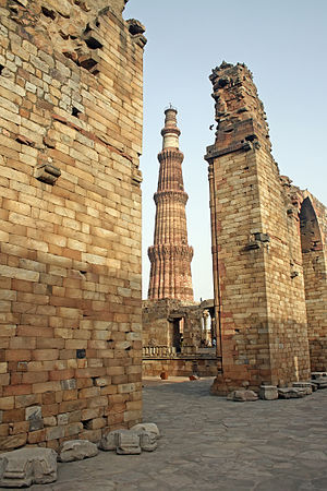 Qutub Minar and surrounding ruins