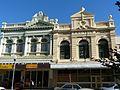 R.S.L. Club Fremantle.jpg