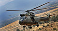RAF Puma Helicopter on Exercise Askari Thunder in Kenya MOD 45153899.jpg