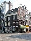 rm5822 amsterdam - utrechtsestraat 61