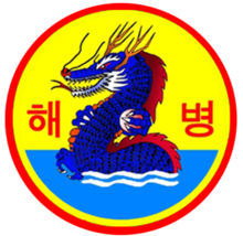 ROKMC Blue Dragon Unit Insignia.png