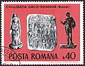 ROM 1976 MiNr3359 pm B002.jpg
