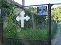 RO AB Biserica Nasterea Maicii Domnului din Garbovita (1).jpg
