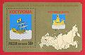 RUSMARKA-2023.jpg