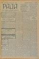 Rada 1908 118.pdf