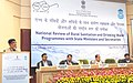 Ram Kripal Yadav addressing at the National Review of State Ministers' Conference on Sanitation and Drinking Water, in New Delhi. The Union Minister for Rural Development, Panchayati Raj, Drinking Water and Sanitation.jpg