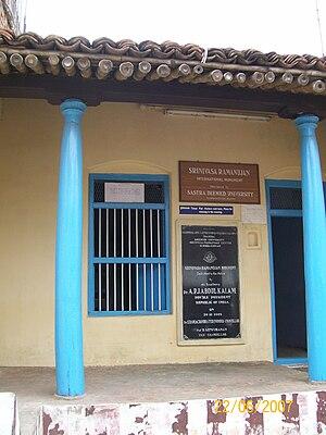 Srinivasa Ramanujan - Ramanujan's home on Sarangapani Sannidhi Street, Kumbakonam