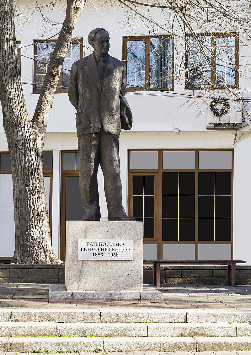 Ran Bosilek Monument.jpg