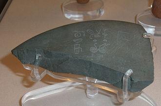 Weneg (pharaoh) - BM EA 35556, the stone vessel used by Jochem Kahl to equate Weneg with Raneb.