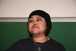 affiche Range Murata