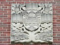 Relief 5 - Emmanuel College, Massachusetts - DSC09822.JPG