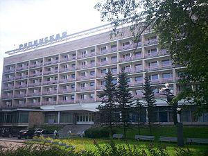 Repino, Saint Petersburg - Hotel Repinskaya in Repino