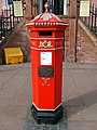 Replica Victorian pillar box outside the Old Town Hall - geograph.org.uk - 812818.jpg