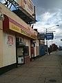Reservoir Hill, Baltimore, MD 21217, USA - panoramio (19).jpg